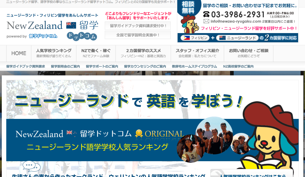 スクリーンショット 2015-08-20 2.03.15