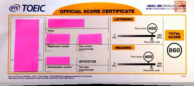 インタビュー時にお見せ頂いた公式認定証